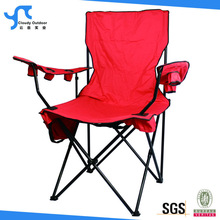 foot king pin big folding camping beach chair for heavy people