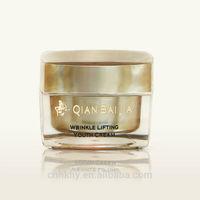 QIANBAIJIA Professional Wrinkle Lifting Youth Facial Cream