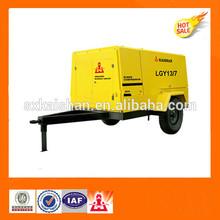 KAISHANLGY-13/7G Portable screw air compressor/motor driven silent portable screw air compressor/ 0.7mpa oil free air compressor