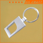 customized carabiner metal keychain all kinds of shapes /fashion zinc alloy metal keychains/key holder /key ring