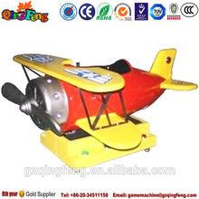 2014 arcade rides china amusement rides kiddy ride machine for sale