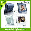 7'' Size and Video Playback MP3 Function lcd memories digital picture frame
