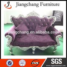2014 Very Popular Purple Royal Velvet Sofa JC-J36