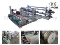 CFFQ-200 Slitter and Rewinder Machine for Kraft Paper