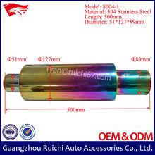 China Supplier Hi-Power 304 Stainless Steel Car Exhaust Muffler