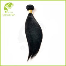 Natural Black Silky Straight Wave 100% Malaysian Hair
