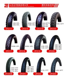 Cheap motorcycle tire