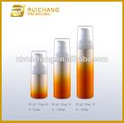 15ml/30ml/50ml airless bottle,plastic/uv coating round airless bottle,cosmetic airless bottle
