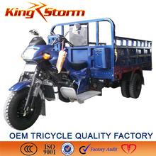3 wheel motorcycles 300cc