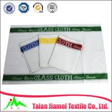 2014 new products 100% cotton jacquard tea towel