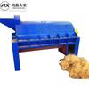 high capacity coir fiber recycling machine