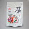 3 Side Seal Dried Fruit Packaging Bag with Hang Hole