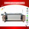 textile loom machine/self pump air jet machine/baby diapers air jet loom