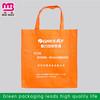 top sale 100% creative customized new cheap non woven small bags
