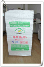 2014 china Alibaba high quality reusable manufacturing wholesale rice bag 50kg