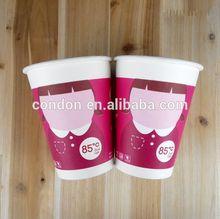 milk tea paper cup