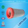 22203095 Air filter ingersoll rand air compressor parts