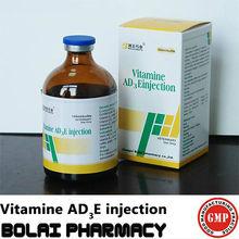 animal medicine vitamin injection AD3E