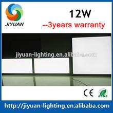 super mini solar panle light 300*300mm LED panel light 12w with 3year warranty