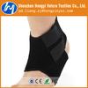 Neoprene Adjustable Velcro Ankle Support