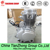 Good Quality 250cc 4 Stroke Vertical Motorcycle ATV Engines Sale TZH