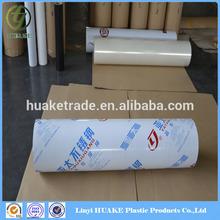 3M Venture Shield Paint Protection Film