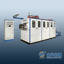 HPC series hydraulic disposable plastic cup glass making machine