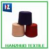 sales silk /flax yarn for sock