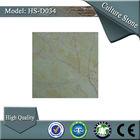 HS-D034 crackle pattern wall tile,special ancient color culture stone