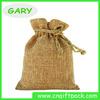 Jute Hessian Bags / Jute Burlap Bags