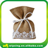 Fancy jute wedding gift pouch with lace