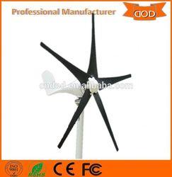 300W small wind turbine green energy