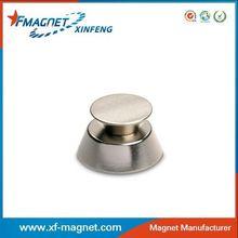 voice recorder fridge magnet