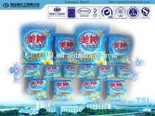 ingredients of powder soap washing powder