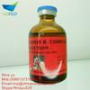 Vitamin B1, B6, B12 Veterinary Injection
