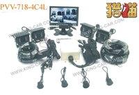 24 voltage truck parking system 7 inch monitor 4 reverse camera 4 ultrasonic parking sensor