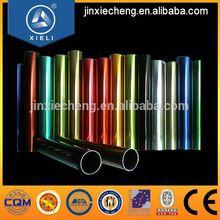 auto air conditioning aluminium pipe,blue powder coating aluminum pipe