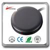 Round Shape GPS+GSM Antenna