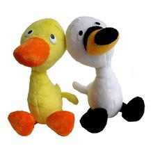 Wholesale Cute Soft Duck & Goose Plush Doll With EN71