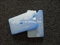 vaccine ice cooler box PE plastic material cooler box for vaccine carrier & vaccine cold box