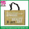 fancy design printed 2014 laminated non woven shopping bag
