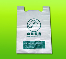 LDPE recycled plastic carrier bag, reusable shopping plastic bag with logo