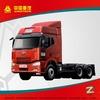 FAW dump truck 6wheels small cargo trucks