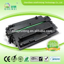 toner cartridge CRG309 for HP 5200/Canon LBP-3500 laser printer