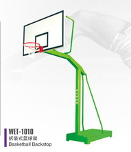 2015 new Flat box-type imitation Hydraulic basketball stands backstop