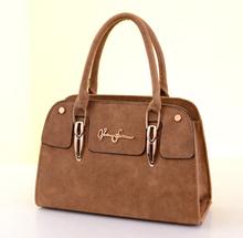 Leisure and Casual metal lock handbags