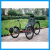 rear suspension folding recumbent trikes for adults