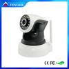 Real-time Digital Camera FTP Baby monitor IP camera PT
