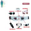 acupuncture vibrating eye care massage