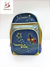 2013 New Fashionable Quality school bag